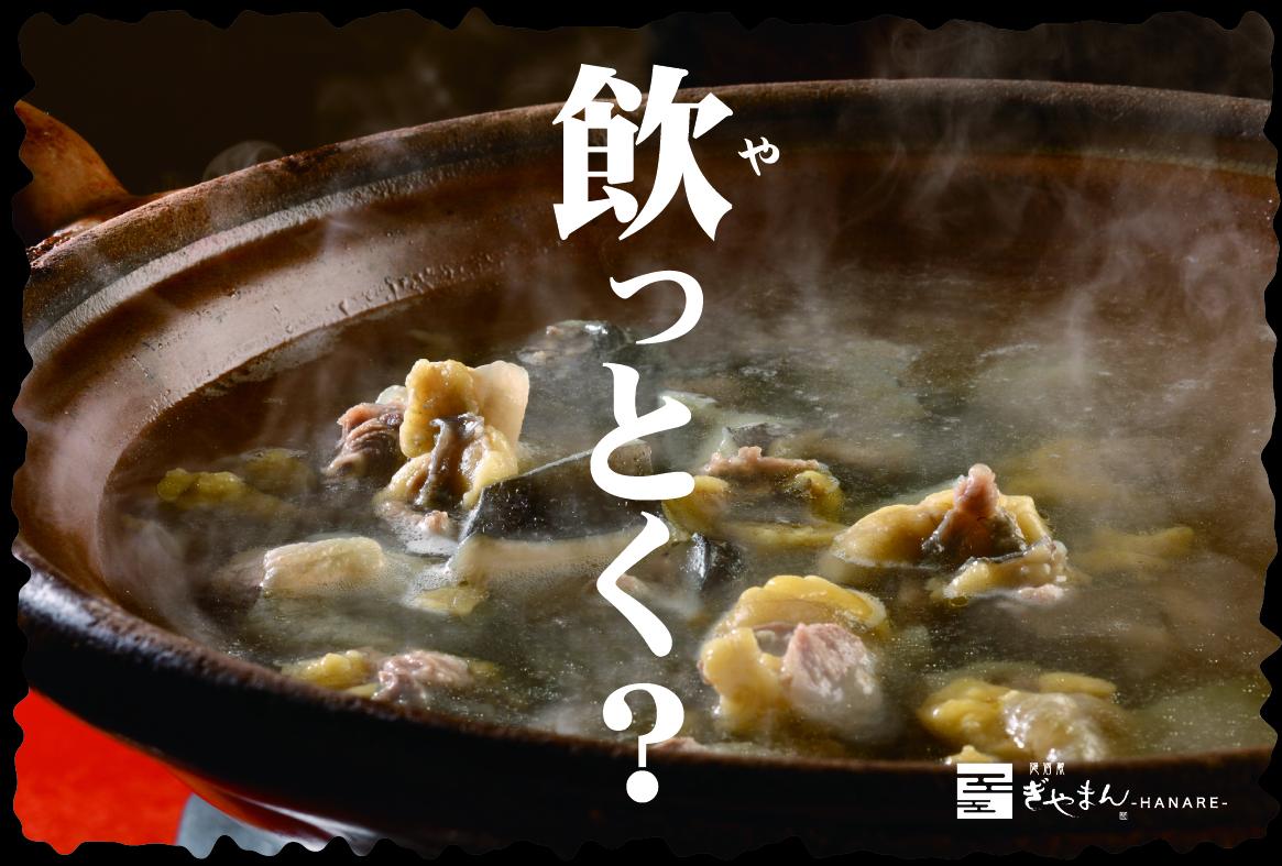 1411忘年会ハガキfix-01